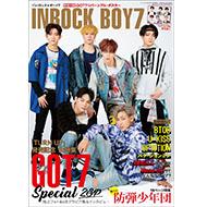 GOT7、BTSのW表紙