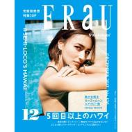 『FRaU』安室奈美恵20ページ特集