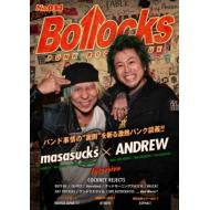 『Bollocks』最新刊 VOL.34の表紙・対談masasucks× ANDREW