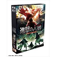 大人気TVアニメ『進撃の巨人』の世界観を落とし込んだ人狼ゲーム『進撃の人狼』の発売が決定!