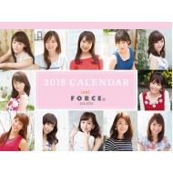 【限定特典】セント・フォースの美女アナ12人が登場する卓上カレンダー!