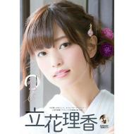 【限定特典】立花理香2nd写真集 「みやび」