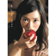 【表紙解禁、限定特典決定!】AKB48グループからの卒業直前!北原里英、待望の初写真集