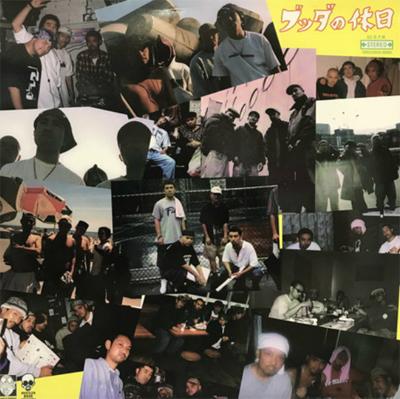 日本語RAP 中古セール (record shop新宿ALTA:2017年12月23日実施)