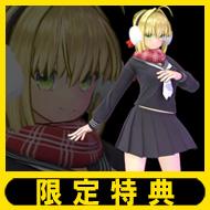 """最新作『Fate/EXTELLA LINK』 Loppi・HMV限定ネロの冬のセーラー服""""ウインター・ローマ衣装""""付き"""