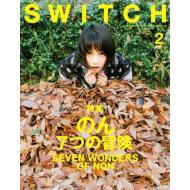 【先着特典】SWITCH VOL.36 NO.2 特集 のん 7つの冒険