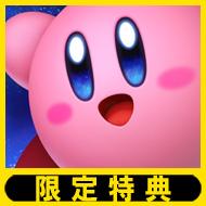 『星のカービィ』最新作がニンテンドースイッチに登場!