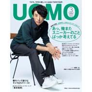 『UOMO』 高橋一生が表紙に登場