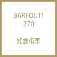 『BARFOUT!』最新刊Vol.270 表紙に知念侑李!