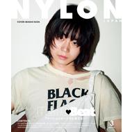 菅田将暉 『NYLON JAPAN』初のメンズ単独カバーで登場