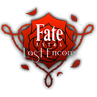 『Fate/EXTRA Last Encore』×『Fate/Apocrypha』×『Fate/Zero』 キャンペーン始動