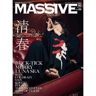 【オリジナル特典】表紙&巻頭に清春が登場『MASSIVE Vol.29』