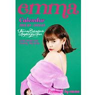 【オリジナル特典】emmaカレンダー