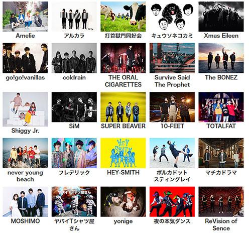 百万石音  楽祭