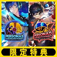 『ペルソナ4 ダンシング・オールナイト』に続き、「P3」と「P5」のサウンドアクションゲームが登場!
