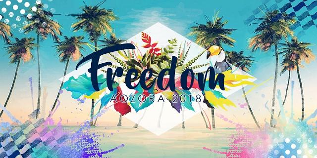 FREEDOM aozora 2018九州