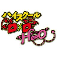 大ヒットを記録したTVアニメ「ハイスクールD×D」の新シリーズBlu-ray・DVD予約受付中!