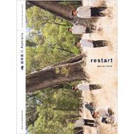【HMV限定特典】超特急 写真集第4弾『超特急×Australia restart』