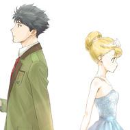 TVアニメ『多田くんは恋をしない』Blu-ray・DVD発売