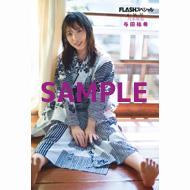 【HMV&BOOKS online/HMV限定特典】「与田祐希」ポストカード