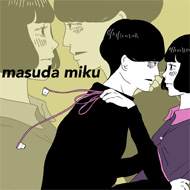 HMV&BOOKS × masuda miku 限定オリジナルグッズ