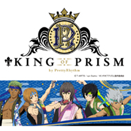 TVアニメ『KING OF PRISM』関連グッズ