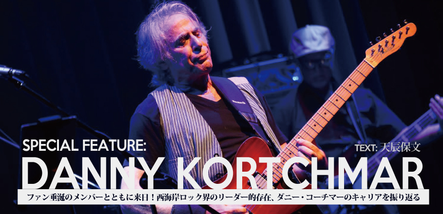 Billboard Live Danny Kortchmar