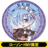 「Re: ゼロから始める異世界生活」 ローソン・HMV限定商品発売!