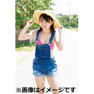 "【HMV限定特典】高校生になった""ふなっき""のセカンド写真集"