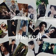 俳優6名のブロマイドをセットにした『『舞台男子 the real』限定版を追加販売