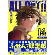 月刊モ−ニング・ツー☆2018年5月発売の新刊コミックはこちら!