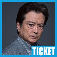 【チケット】東京二期会オペラ劇場「後宮からの逃走」
