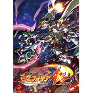 『シンフォギアライブ2018 BD・DVD』オリジナル特典決定!