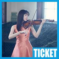 【チケット】宮本笑里「classique」アルバムリリースツアー