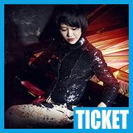 【チケット】ユジャ・ワン ピアノリサイタル