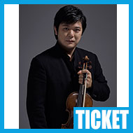 【チケット】ル・ポン国際音楽祭2018 赤穂・姫路