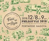 FIELD STYLE 2018