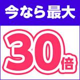 5/24(木)まで!【Pontaポイント最大30倍!】本5冊以上買うと20倍!さらにローソン受け取りで+10倍!
