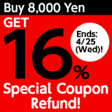 Buy 8,000 Yen Worth of Books, CDs, Vinyls, DVD and Blu-rays Get 16% Special Coupon Refund!