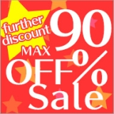 50-90% Off Clearance Sale!