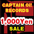 Captain Oi! 1000 Yen SALE