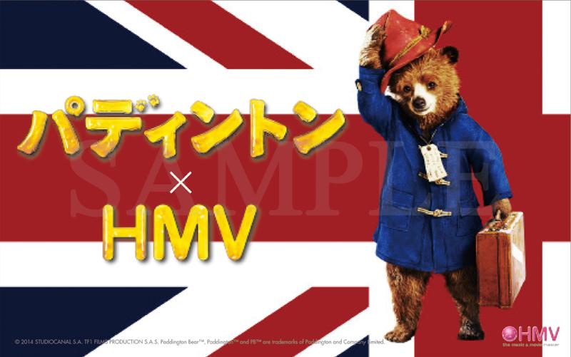 HMVオリジナル缶バッジ