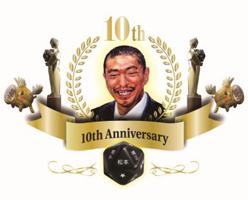 松本人志のコント MHK