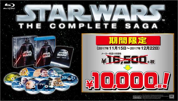 12月22日(金)まで!期間限定 ¥10,800