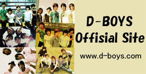 D-BOYS Official Site