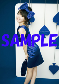 Nana Mizuki BLUE