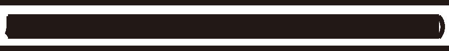 応募期間:11月1日(水)〜12月31日(日)