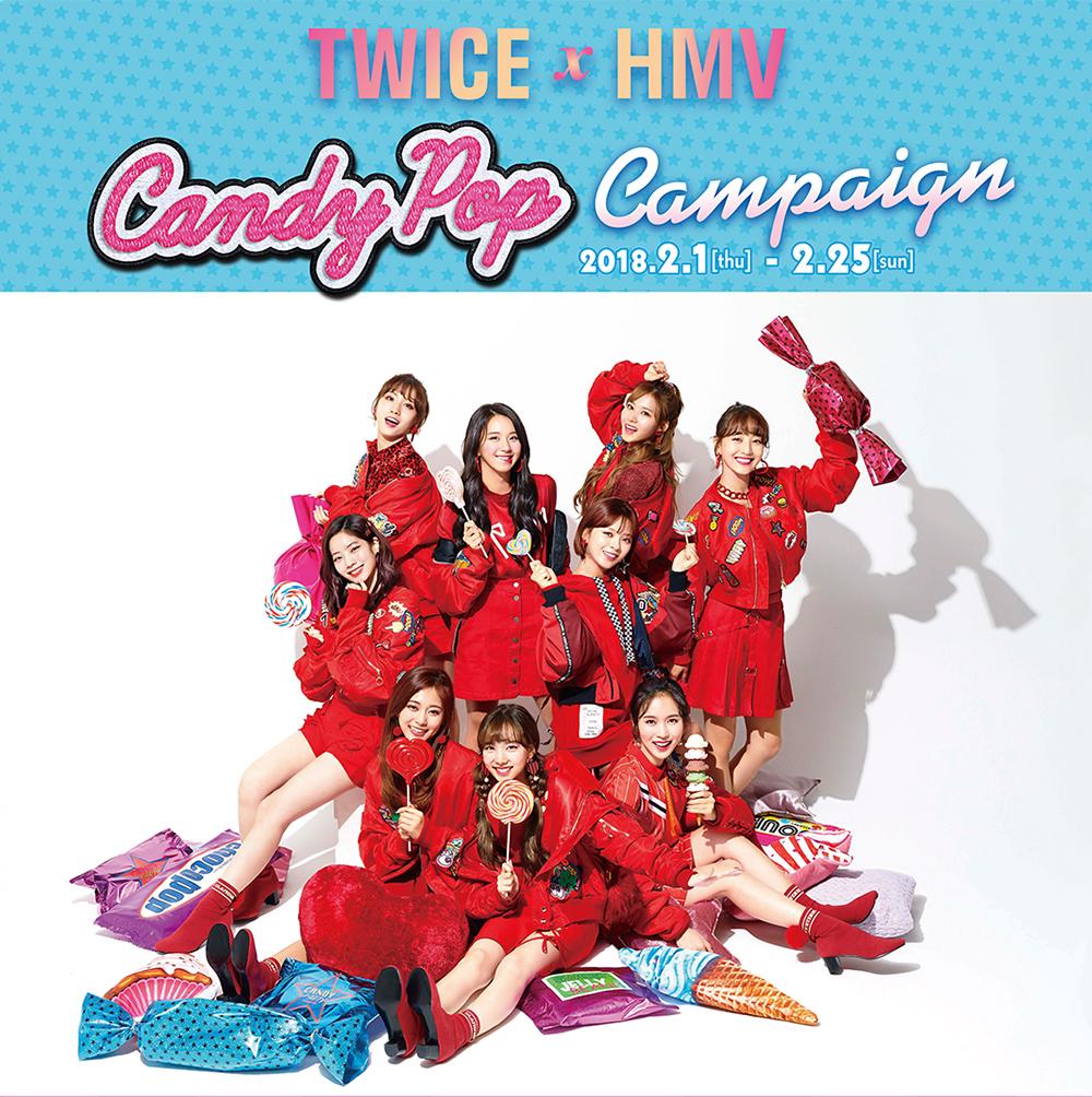 TWICE×HMV CandyPopキャンペーン