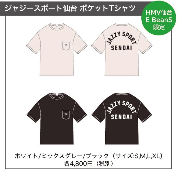 ジャジースポート仙台 ポケットTシャツ