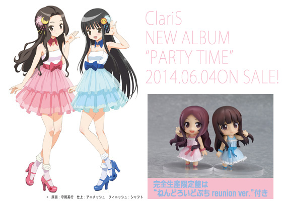 ClariSの3rdアルバム『PARTY TIME』6/4発売!